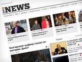 iNews.bg