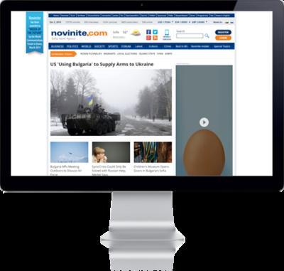 Novinite.com