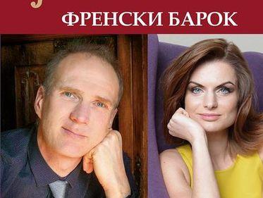 Играйте с Jenite.bg и спечелете билет за концерт на Софийската филхармония