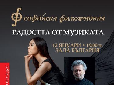 Спечели двоен билет за Софийска филхармония